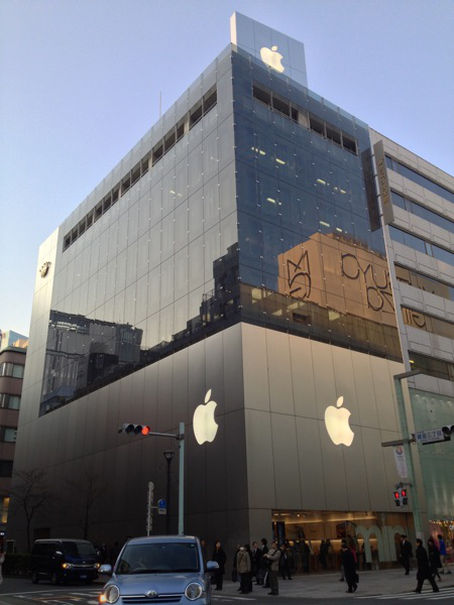 Congratulations! Apple opens its first store in Taipei!. mac hire